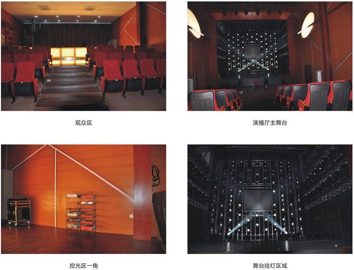 演播厅舞台灯光设计