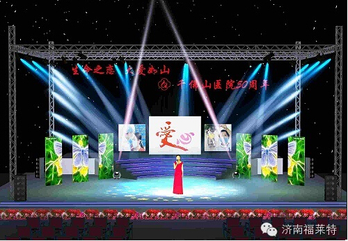 舞台灯光的设计基础原理