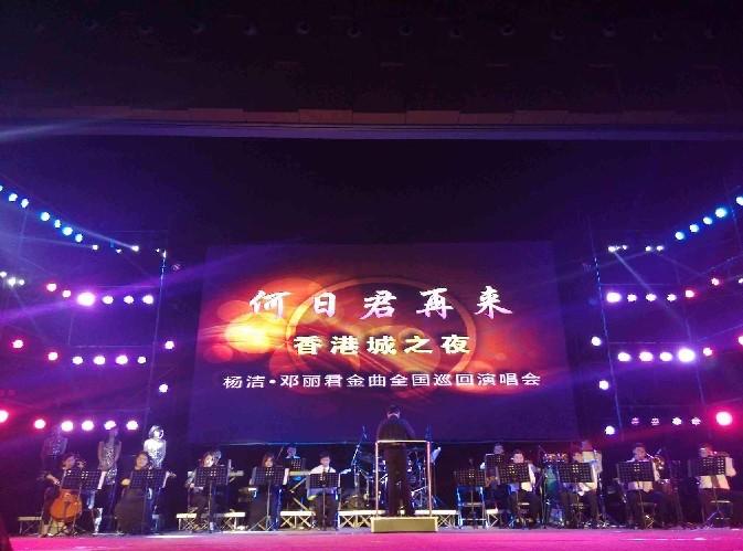 演唱会舞台灯光设备效果欣赏